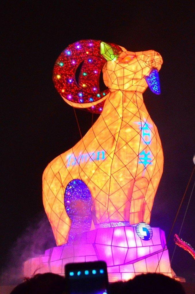 Taiwan Lantern Festival 2015. Main Theme Lantern - Lucky Ram.