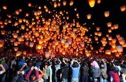 lantern festival taiwan
