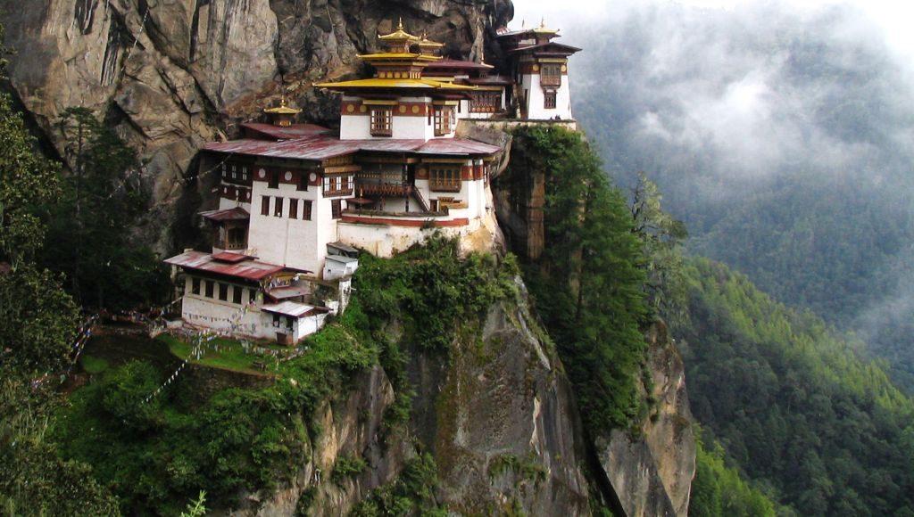 bhutan best destinations 2017 green vacation