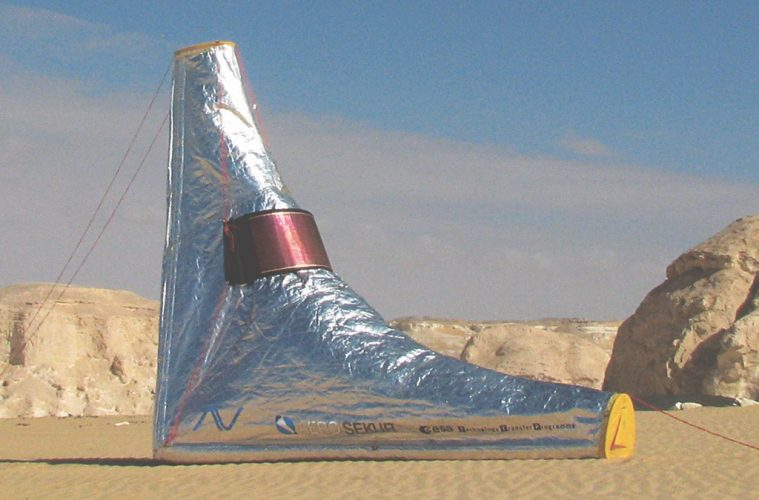 DesertSeal, Andreas Vogler, Germany, 2004. Polyethylene-coated fabric, electric fan, solar panel, nylon rope, zipper. Picture credit: Architecture and Vision