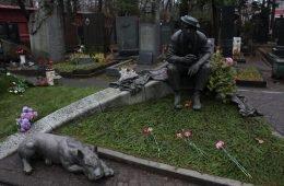 Novodevichy Cemetery Russia