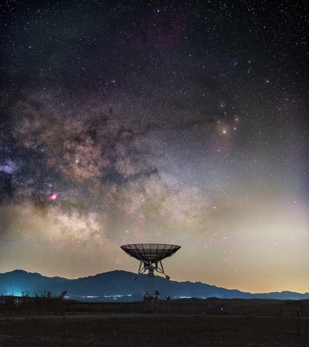 Beijing China astronomy travel photography