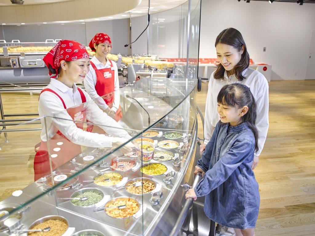 Instant Ramen Museum, Japan