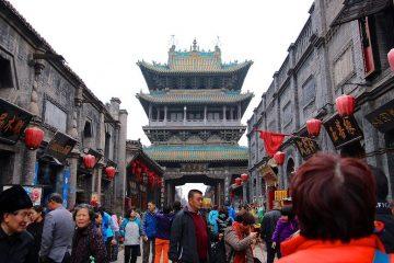 ancient china ping yao