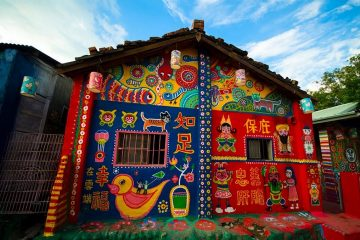 House in Rainbow Village taichung taiwan travel