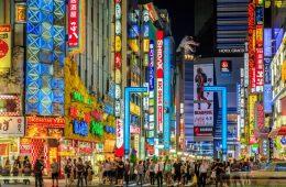 Tokyo, Japan travel 2019 travel