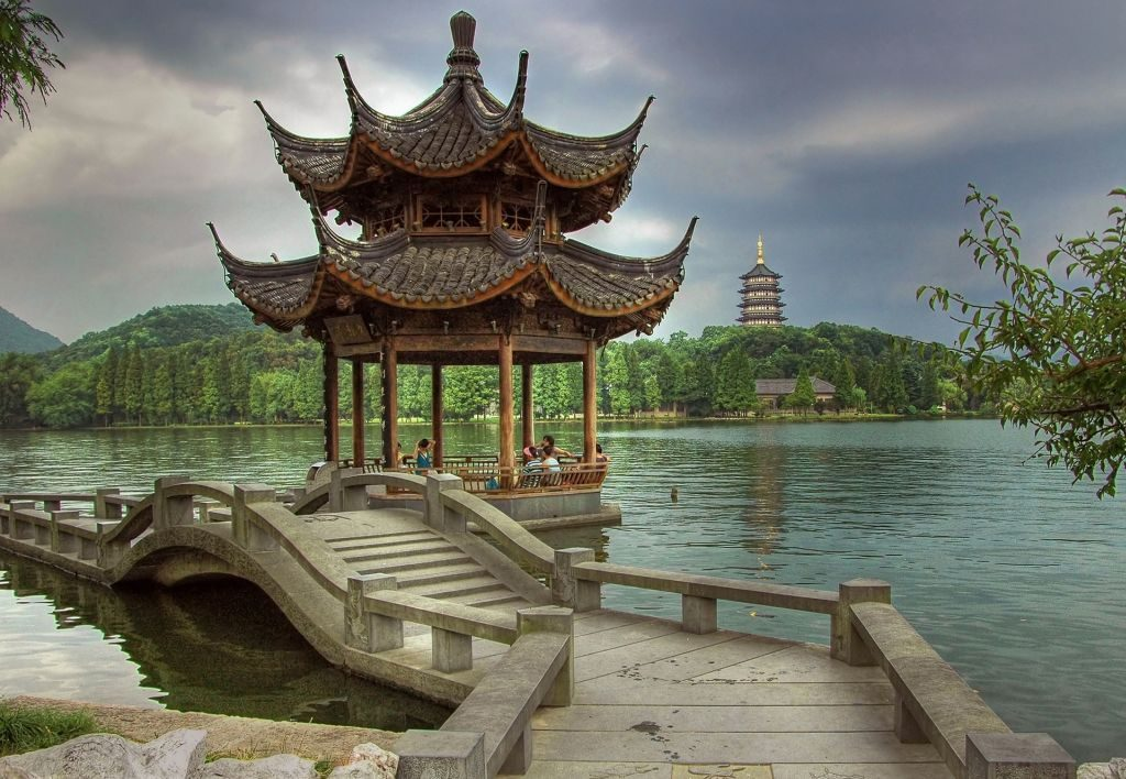 Hangzhou Park