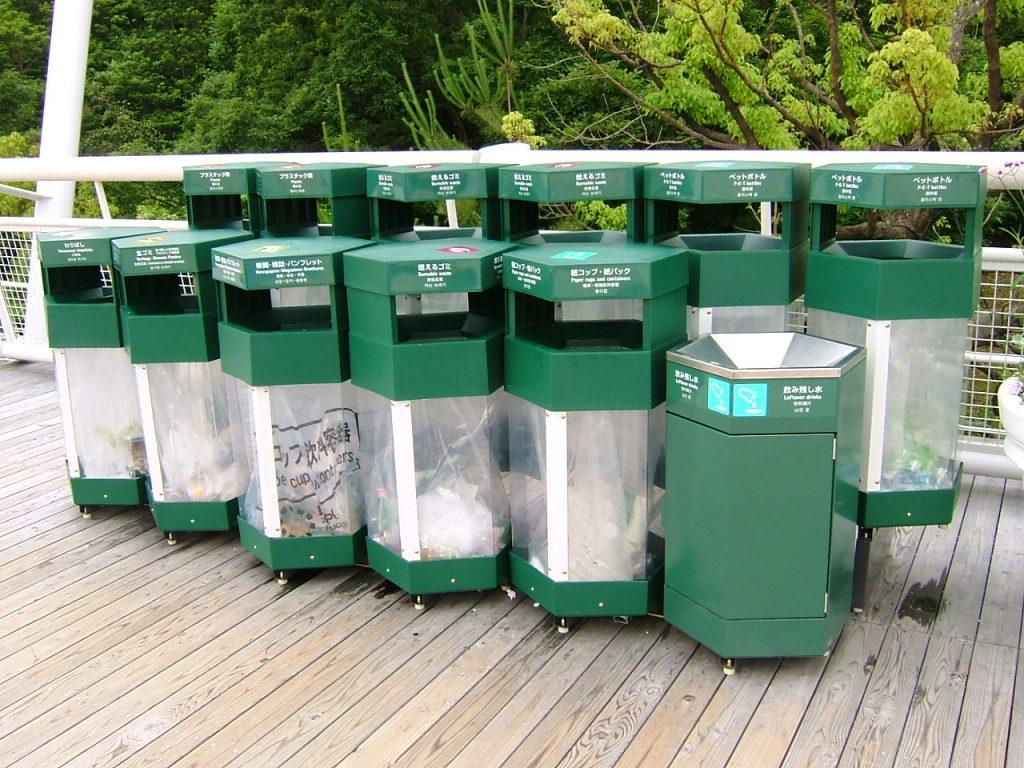 Japan Garbage Cans