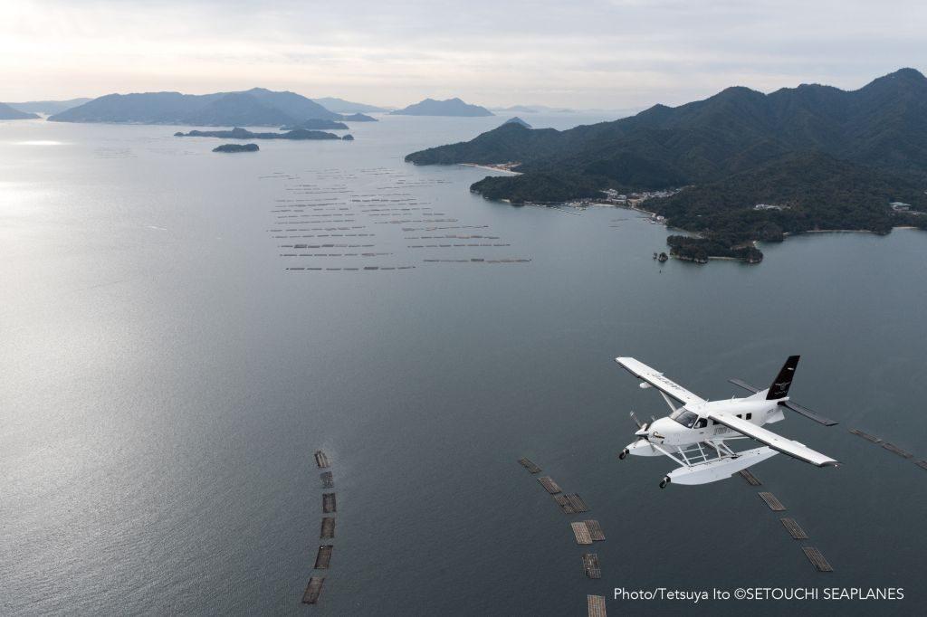 sea plane setouchi japan