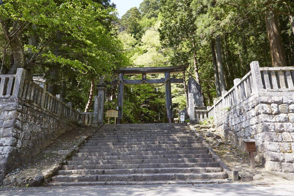 Cursing Shrine - Japan