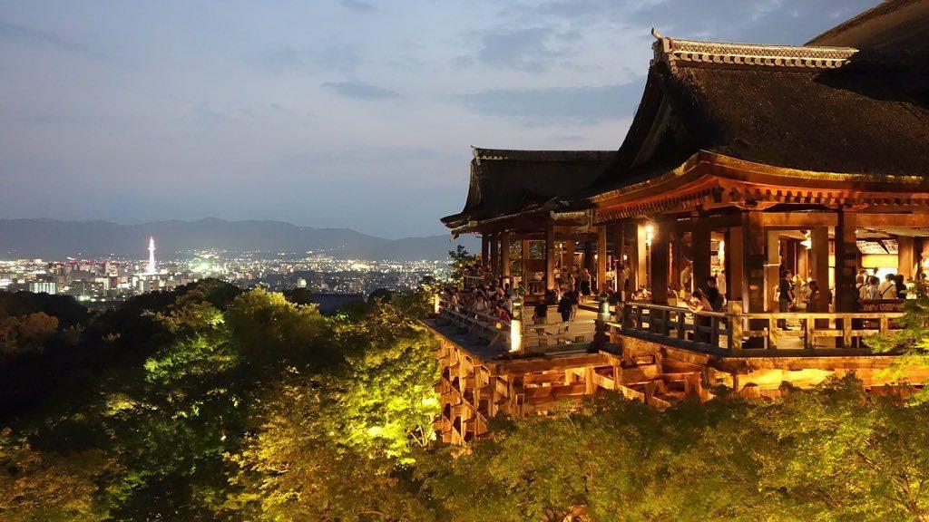 Kiyomizu- dera